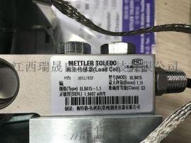 瑞士梅特勒托利多传感器称重模块FW-5T