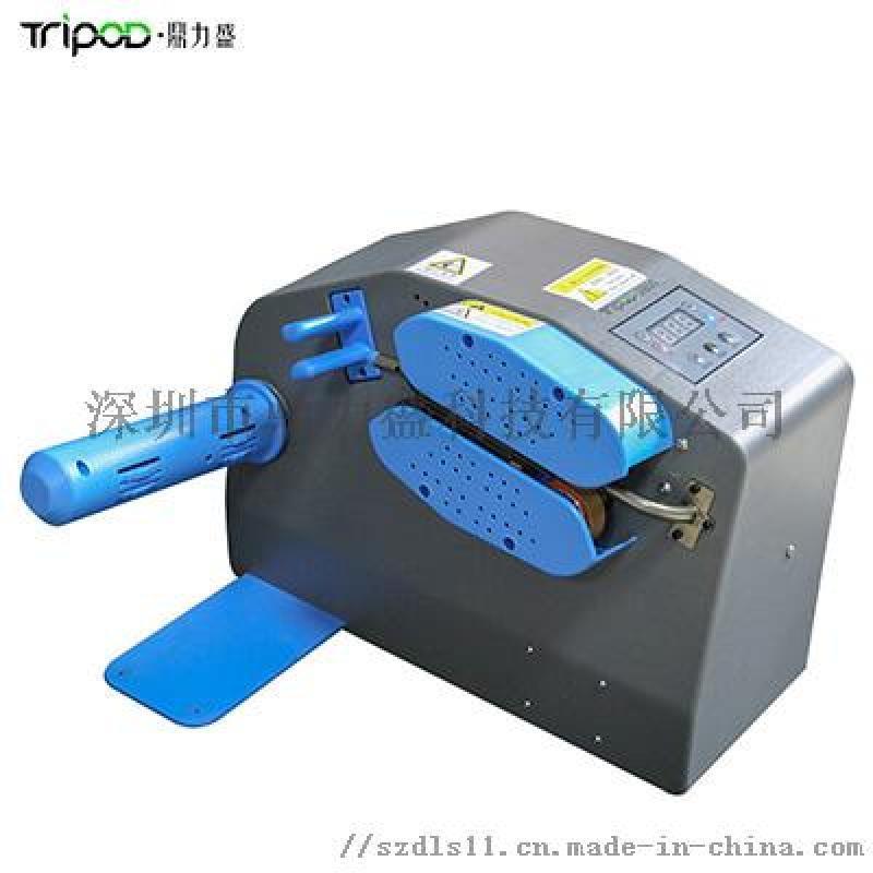 葫芦膜填充袋缓冲气垫机充气机