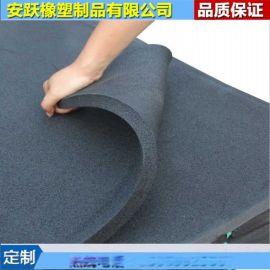 安跃 保温聚乙烯泡沫板 国标单缝式伸缩缝