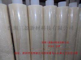 深圳厂家直销硅胶双面胶带