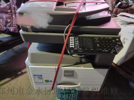 郑州中原区复印机硒鼓维修