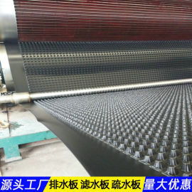 重庆疏水板施工方法