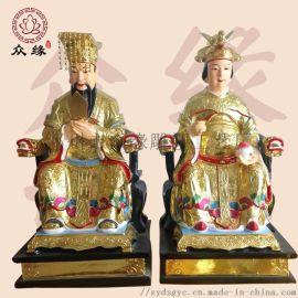 九灵九光龟山金母 瑶池金母 神像佛像雕塑厂家
