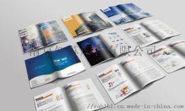 南京画册印刷,南京企业宣传册印刷