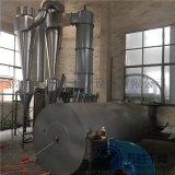 厂家直销全不锈钢XSG系列旋转闪蒸干燥机