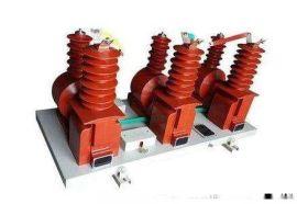 35KV户外干式高压计量箱型号参数
