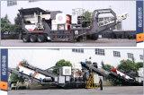 河南破碎機 國內專業移動破碎機設備 移動破碎站廠家