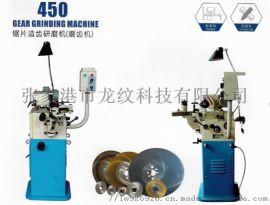 510CNC全自动型材切割机机械金属切割机