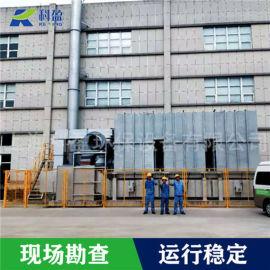 RTO蓄热式热力氧化燃烧炉 多行业适用科盈环保