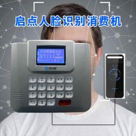 深圳食堂刷脸饭卡机,饭堂人脸识别消费机安装