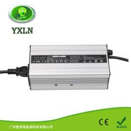 24V15A洗扫地机铅酸蓄电池充电器
