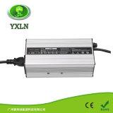 24V15A洗掃地機鉛酸蓄電池充電器