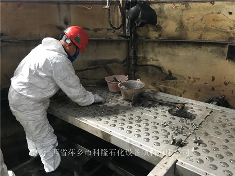 项目安装现场:山西甲醇装置浮阀塔盘及固浮塔盘安装