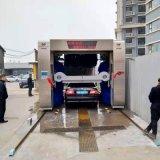 全自動洗車機 龍門往複式 全自動電腦洗車機