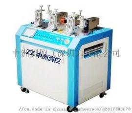 多功能充电桩连接装置寿命试验机
