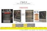 廣州市不鏽鋼茶水櫃-多格304不鏽鋼茶水櫃尺寸