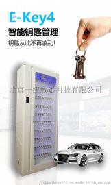热电厂专业化智能钥匙柜