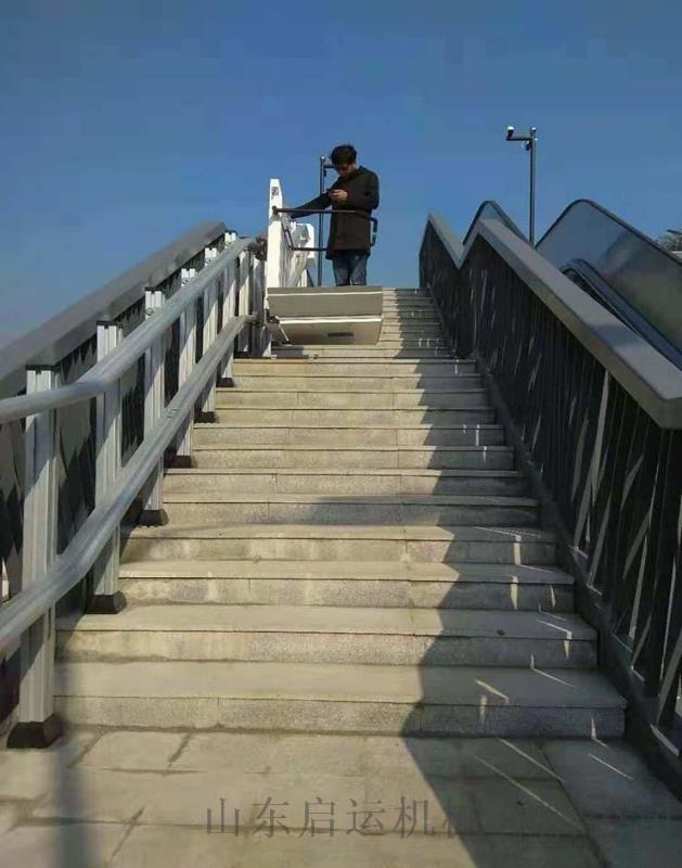 公园景区无障碍设备揭阳启运斜挂电梯爬楼机械