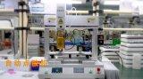 自動點膠機 認準 攸信技術 專業自動點膠機廠家