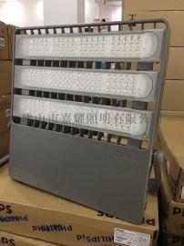 飛利浦BVP383工程系列240WLED投光燈