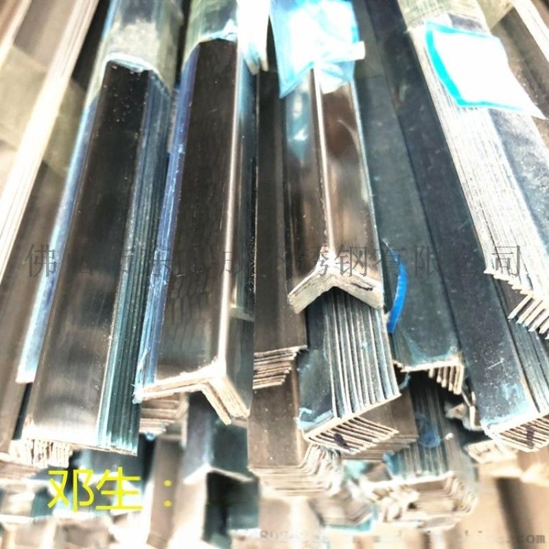 鏡面不鏽鋼角鋼現貨,304不鏽鋼角鋼報價