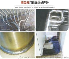 粉末自动上料系统设计-维杰物料自动化