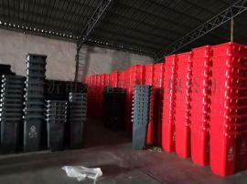 北京环卫垃圾桶,内蒙古塑料垃圾桶厂家生产
