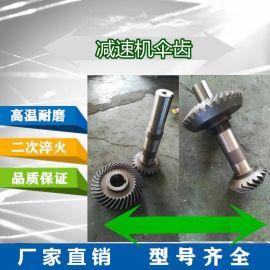 木屑颗粒机用齿轮箱 颗粒机用减速机易损件