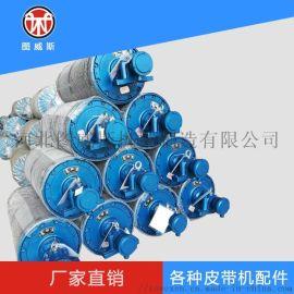 电动滚筒生产厂家 风冷式电动滚筒 油冷式电动滚筒