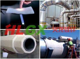 钢水包用复合绝热材料纳米隔热板