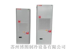 工业机柜空调  控制柜空调  电气柜空调