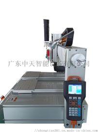 供应ZT-PUR型双平台硅胶自动点胶机