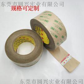 3M467MP双面胶超薄无基材467双面胶带Scotch透明工业胶膜0.05MM厚