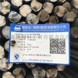 西安龙钢三级螺纹钢hrb400eⅢ螺纹钢