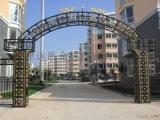 北辰区铁艺门定做厂家、现场制作安装铁艺门