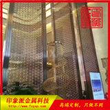 佛山廠家定製酒店大堂裝飾屏風 高檔彩色不鏽鋼屏風
