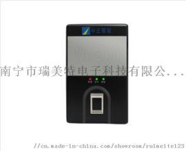 浙江中正MR-210E二代证身份证阅读器