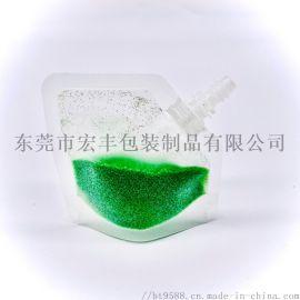 化妆品袋30毫升女性护理液自立吸嘴袋 翻盖