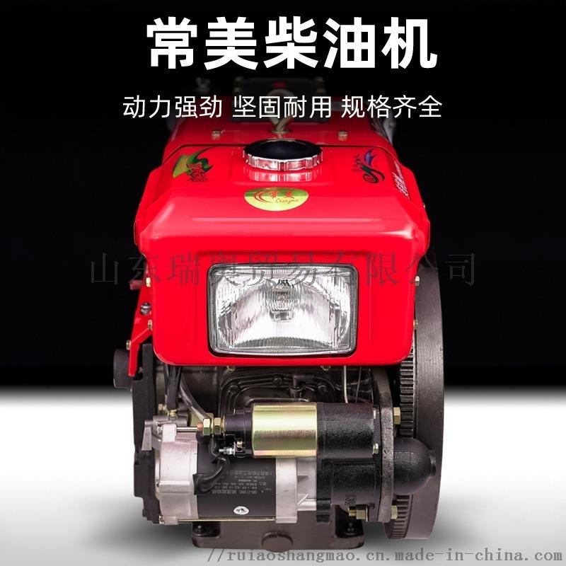 常美水冷单缸柴油机190 原厂配件大马力手扶发动机
