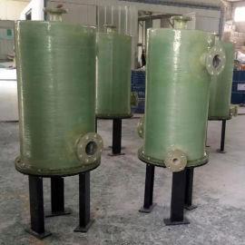 加工负压罐 真空罐体 玻璃钢引水罐生产厂家