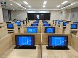 多媒體電教室升降屏風語音考試桌