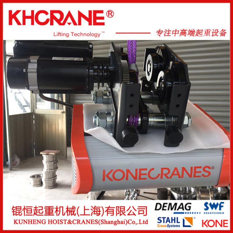 科尼电动葫芦CLX系列电动环链葫芦 进口电动葫芦