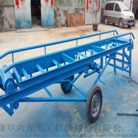 木箱装车入仓用皮带传送机皮带流水线生产厂家 LJX