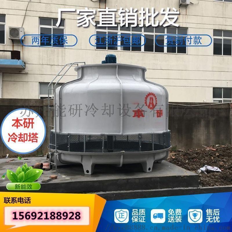 供應玻璃鋼冷卻水塔50t 玻璃鋼50t冷卻塔 40t小型圓形冷卻塔價格