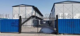 太原万柏林搭建二层住人彩钢板房 清徐防风保温活动板房