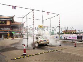 四川泸州黄舣收费站防疫,车辆消毒通道设备