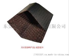 供应黑色导电膜汽泡袋