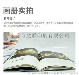 怎样分辨宣传册印刷的质量厂家