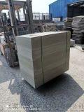 湖南PVC轻质 砖机托板