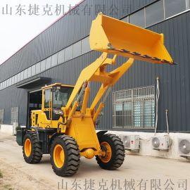 全新小型装载机 936型多功能装载机 水泥铲车捷克